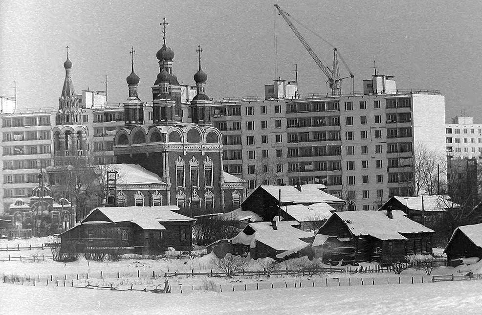 Troparevo_1975.jpg